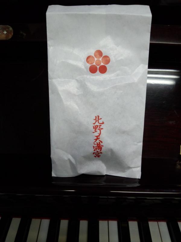 f:id:takeichipiano:20120201184829j:image:w360